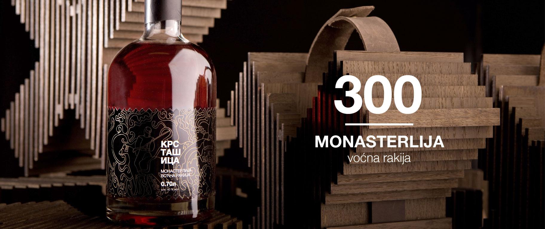 rakija-monasterlija-300_krstasica